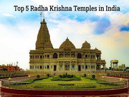 Top 5 Radha Krishna Temples in India