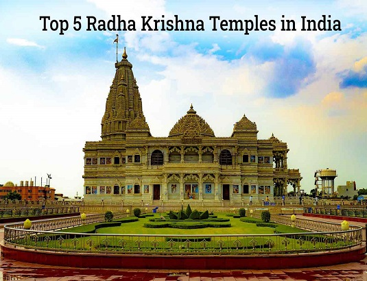 Top 5 Radha Krishna Temples in India